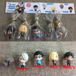 Wholesale Pendant Sets NZ - 5Pcs Set 3-4cm Anime Yuri!!! on Ice Mini PVC Figure Toys phone Keychains Pendants For Kids