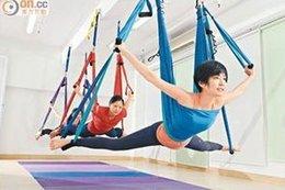 raction device yoga hammock inversion swing trapeze hammock anti gravity belt tool stretch rope fitness equipment anti gravity yoga hammock nz   buy new anti gravity yoga hammock      rh   nz dhgate