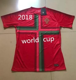 size 40 c2961 37611 portugal 7 ronaldo away youth kids child 2016 2017 country ...