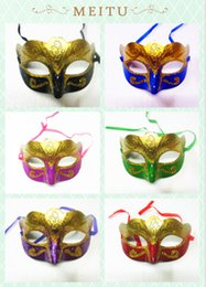 $enCountryForm.capitalKeyWord Canada - Party masks Venetian masquerade Mask Halloween Mask Sexy Carnival Dance Mask cosplay fancy wedding gift mix 6 color 60pcs