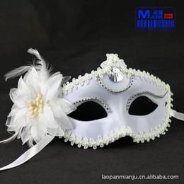 $enCountryForm.capitalKeyWord Canada - Gorgeous Venetian Mask Masquerade Pheasant Peacock Feather Masks Half Face Masks Ball Party Cloth edge Ms mask