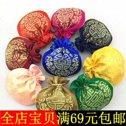 High End Drawstrings NZ - Vintage Happy Mini Small Bags for Gift Tea Candy Chocolate Silk Brocade Pouch High End Drawstring Chinese Ethnic style Jewelry Gift Pouches