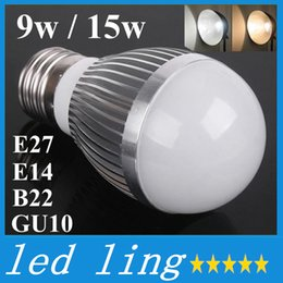 China Factory Diectly Sale Led Bubble Ball Bulb Globe Bulb E27 B22 E14 9w 15w 85-265V Led Globe Bulb Lamp Lights Free Shipping suppliers