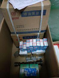 Продажа Польши в Шанхае Тракторные аксессуары (Кэрол эксклюзивный пакет покупки частей)