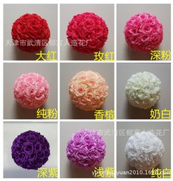Wholesale Ivory cream Color Artificial silk kissing rose flower ball cm outer diameter wedding Church decoration
