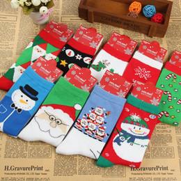 Big Christmas Socks Online | Big Christmas Socks for Sale