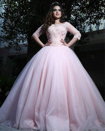 Chinese  Fashion Pink Gown Quinceanera Dresses Half Sleeve Sheer Neck Lace Applique Tulle Bodice Long Prom Dresses Formal Party Ball Custom manufacturers
