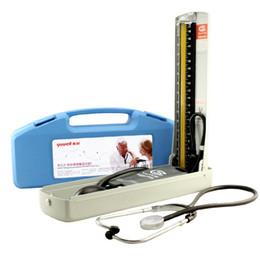 Yuwell kan basıncı monitörü cıva tansiyon aleti tansiyon ölçer stetoskop profesyonel kardiyoloji stetoskop CE FDA SG indirimde