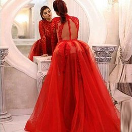 Plus Size Ball Gown Red Carpet Online | Plus Size Ball Gown Red ...