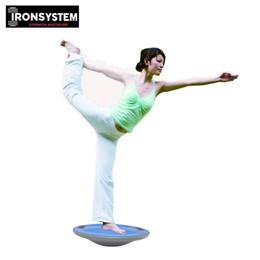 En gros - 40 cm ABS Yoga wobble balance board bear 250 kg Stabilité Disque Taille Ride Se tortillant Plaque Sports en Solde