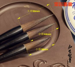 Professional Painting Brushes NZ - Wholesale-Tianlang Squirrel and Wool Hair Brush Calligraphy for Chinese Painting Watercolor Professional Quality Paintbrushes Art Supplies