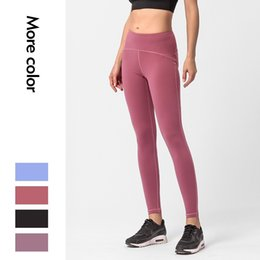 Wholesale alo resale online - Seamless Pants women s high waist suit hip lifting exercise pants alo Yoga