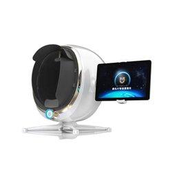 Analizador de escáner del escáner de la piel VISIA Vista de cara 3D Portátil Magic Mirror Diagnóstico Sistema Análisis facial con software CBS en venta