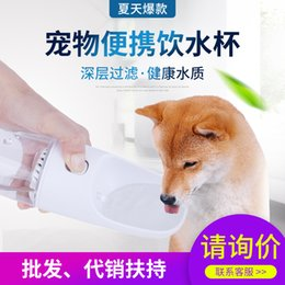 vehicle pet barriers UK - Dog Travel Outdoors kettle Donis pet cup outdoor portable travel kettle cat water dispenser TCE1