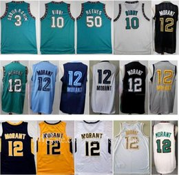 Wholesale Pro Jerseys - Buy Cheap in Bulk from China Suppliers ...