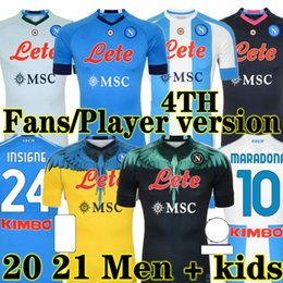 20 21 Napoli Jersey Jersey Nápoles Camisa de Futebol 2020 2021 Koulibaly Camiseta de Fútbol Insigne Maradona Maillot De Foot Mertens Camisa em Promoção