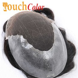 Male Wig Extension French Lace & Pu Men Toupee 100% Real Natural Human Replacement System Hairpiece Man