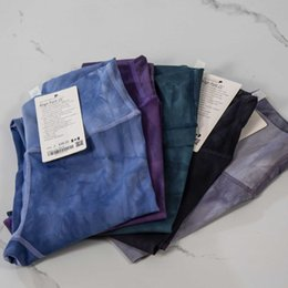Suit Yoga Align Naked Pants High Elastic Capris Tie Dye Duancai Fitns Waist Abdominal Women's on Sale