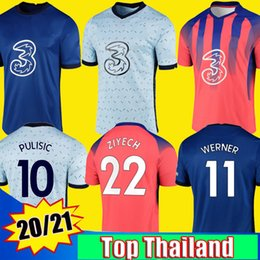 mounts 20 football shirts soccer jersey