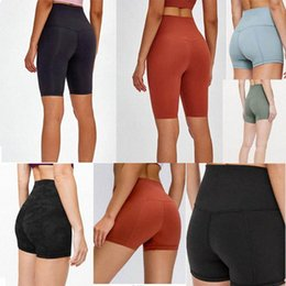 women leggings yoga pants designer womens workout gym wear solid color sports elastic fitness lady overall align tights short on Sale