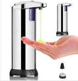Мыло из нержавеющей стали Мыло для мыла рук Sunitizer Touch Бесплатная ванная комната Шампунь для ванной комнаты бытовой автоматический дозатор мыла 280 мл удобный и практичный на Распродаже