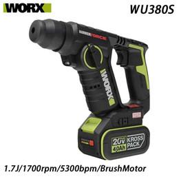 Professiona Electric Drills Worx Borstelloze Elektrische Hamer WU380s 1.7J Impact 5300bpm Multifunctionele Boor Industriële Grade Led Delen on Sale