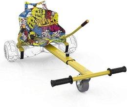 Аксессуары для частей скутера - Hoverboard Go-Kart Вложение сиденья - Регулируемая длина кадров на белом фоне аксессуар для детей на Распродаже