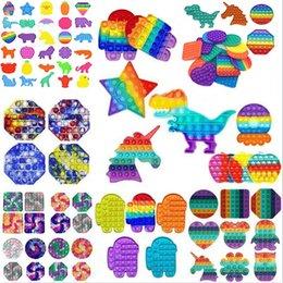 DHL Tiktok Party Gift Arco-íris Pop It Fidget Toy Sensory Push Bubble Autism Necessidades Especiais A ansiedade dos trabalhadores de escritório reduz o estresse em Promoção