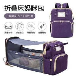 baby bag backpack designer UK - 68% OFF 2021 new fashion multi function folding bed Mommy double shoulder portable mother baby backpack back milk bag