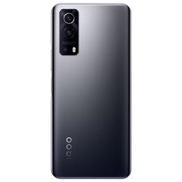 Original vivo iqoo Z3 5G Handy 6GB RAM 128 GB ROM Snapdragon 768g Octa Core Android 6,58 Zoll Vollschirm 64mp 4400mAh Fingerabdruck ID FACE WACK Smartphone im Angebot
