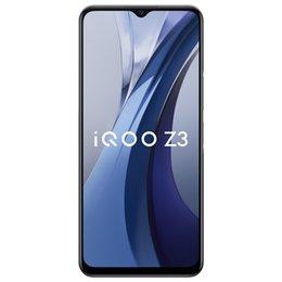 Original Vivo iQOO Z3 5G Mobile Phone 8GB RAM 128GB 256GB ROM Snapdragon 768G Octa Core Android 6.58 inch Full Screen 64MP 4400mAh Fingerprint ID Face Wake Smartphone on Sale