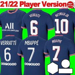 Oyuncu Sürümü 2021 2022 Paris Futbol Jersey Mbappe Neymar Jr Marquinhos Futbol Gömlek Ev Mavi Icardi Verratti Erkekler Futbol Üniformaları Satılık Özelleştirilmiş