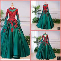 Discount plus size prom dresses princess vestido de noiva dark green satin ball gown prom dresses lace appliques beaded sequins hollow back sexy party dress princess puffy gothic formal sweet 16 gowns