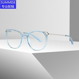 fashion prescription sunglasses UK - Est Blue Light Blocking Glasses Women Fashion Eyewear Prescription Myopia Anti Top Quality S54 Sunglasses