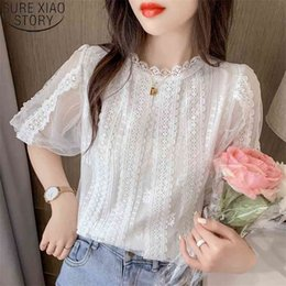 Wholesale beautiful short blouses for sale - Group buy Sweet White Lace Blouse Short Lantern Sleeve Shirt Summer Beautiful Shirts Women Tops Stand Collar Casual Clothes