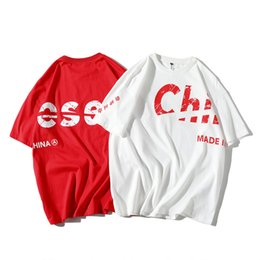 Wholesale ds shirt for sale - Group buy Ds Net Red T shirt Men s Short Brand Loose Hip Hop National Fashion Couple Half Sleeve Summer
