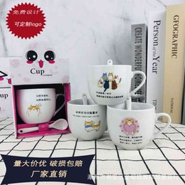 Wholesale cartoon stories for sale - Group buy New cat story creative cartoon ceramic small gift coffee cup Advertising MugYF5J