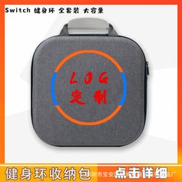 Wholesale designer fitness clothes resale online - Home Storage Boxes Bins Straight switch Nintendo fitness ring bag full set portable case