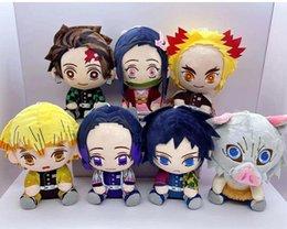 20 cm Demon Slayer Cartoon Anime Demon Toys Slayer Kazuma Tanjiro Nidouzi Hand Donne Pluche Speelgoed Kids Favoriete Gift