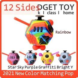 Wholesale Tiktok 12 Sides fidget infinity cubes rainbow solid colors magic infinite Cube toys sensory flip infinites finger fun stress relief ADHD education poppers H412RJE