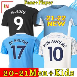 футболки оптовых-Футболка Таиланд Манчестер Сити STERLING DE BRUYNE KUN AGUERO Fans player version man city soccer jersey men and kids kit set