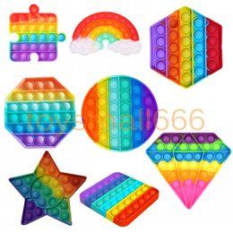1ピース面白い虹プッシュバブルフィジットのおもちゃの代理人の官能ストレスリリーシのスケシッシュのおもちゃ大人のための子供の贈り物1pcs
