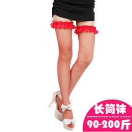 lace fish NZ - underwear women's Sexy lace long sling Black uniform temptation anti slip fishing net high tube StockingsJ742