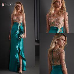 2021エレガントなフォーマルマーメイドのプロムのイブニングドレスを着用するビーズOネックハーフスリーブサイドスプリット女性の正式なプロムガウンカクテルパーティードレス