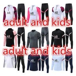 2021 Мужчины и Детский Футбольный Учебный костюм Костюм для гусеницы Футбол Футбол MBAPPE Выжитие Mailoots de step enfants Chandal Kit на Распродаже