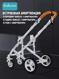 Portable Baby Stoller Folding Pram Baby Carriage Can Sit Lying Anti-vibration Newborn Infant Travel Stroller for 0~3 Years Old