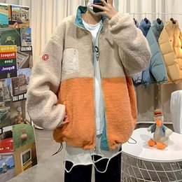 mens oversized clothing UK - Loose Fit Contrast Fleece Jackets For Teen Boys 2021 Fashion Trends Oversized Streetwear Mens Winter Clothing Warm Padded Coats Men's Down &