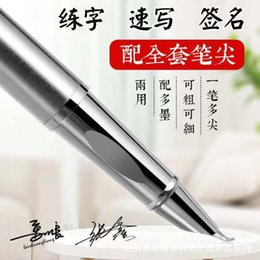 Wholesale metal artists resale online - Artist Yongsheng Thick and Thin Sharp Hard Elbow Curved Point Sketch Art Signature Calligraphy Student Metal Pen
