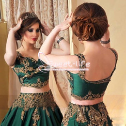 IndIan sexy evenIng dress online shopping - Indian Dubai Abaya Green Two Piece A Line Evening Dresses Gold Applique Chapel Train Arabic Prom Formal Gown Red Carpet Pageant Wear