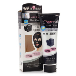 Discount bamboo skin - Bamboo Charcoal Mask Black Mask Blackhead Remover Deep Cleansing Purifying Black Head Acne Treatments Facial Mask Face S